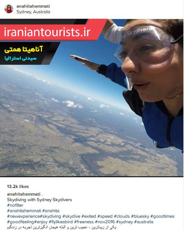 پرواز آناهیتا همتی در سیدنی استرالیا