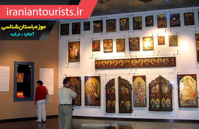 موزه آنتالیا ترکیه