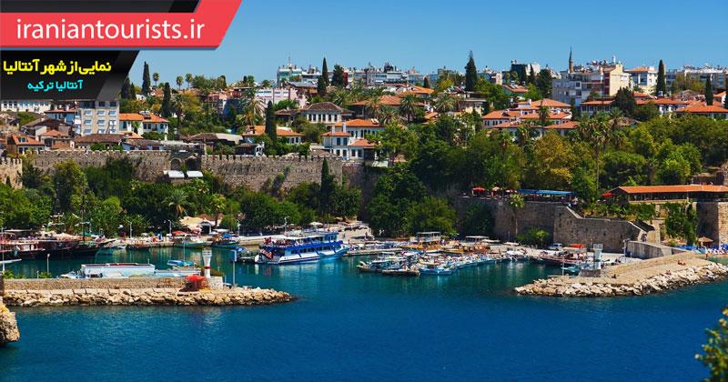 نمایی از شهر آنتالیای ترکیه