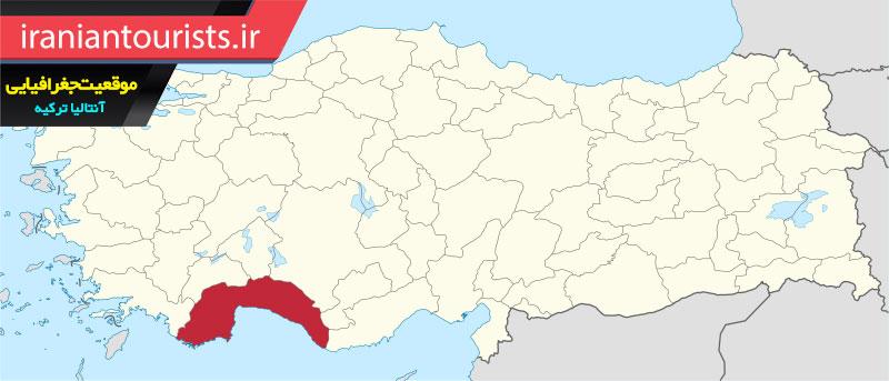 موقعیت آنتالیا در نقشه ترکیه