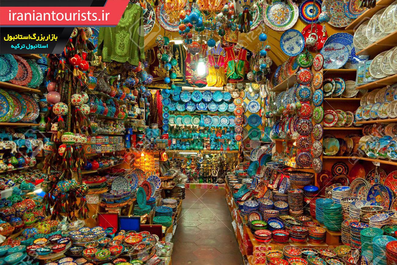 فروشگاه ظروف در بازار بزرگ استانبول ترکیه