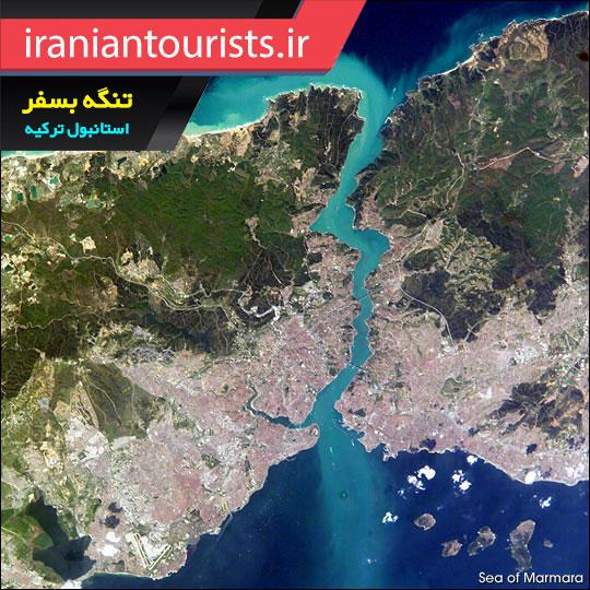 موقعیت تنگه بسفر استانبول ترکیه در نقشه