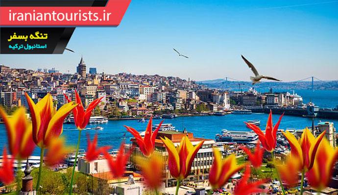 تنگه دیدنی بسفر استانبول ترکیه