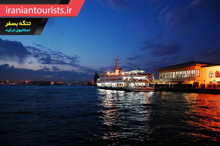 نمایی از تنگه بسفر استانبول ترکیه در غروب