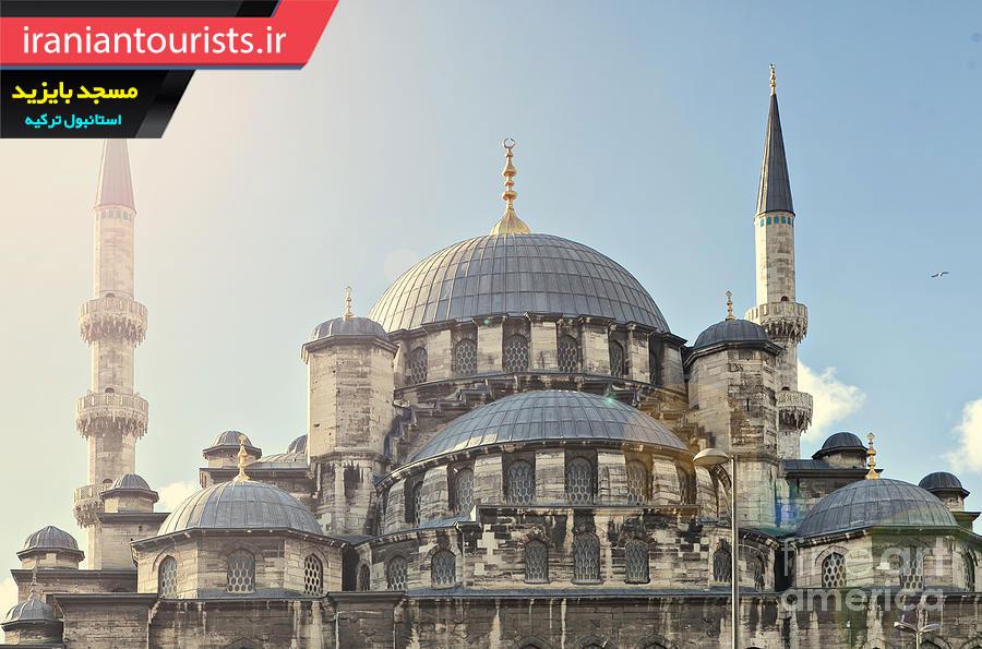 مسجد بایزید استانبول ترکیه