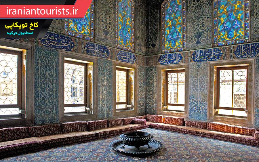 شاهکار معماری در ساخت کاخ توپکاپی استانبول ترکیه