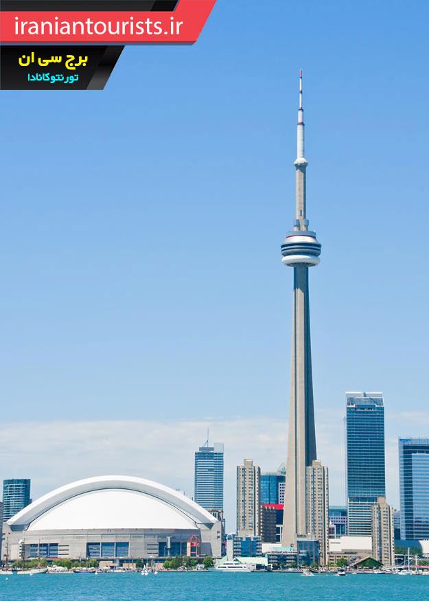 برج CN تورنتو کانادا