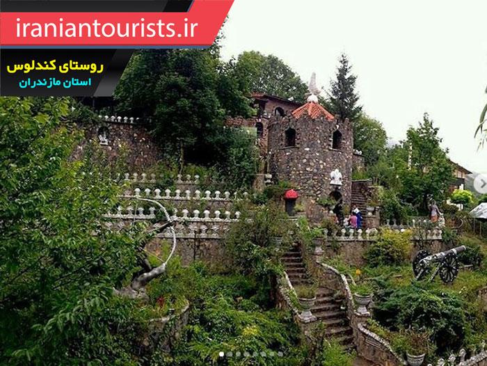 روستای جادویی کندلوس