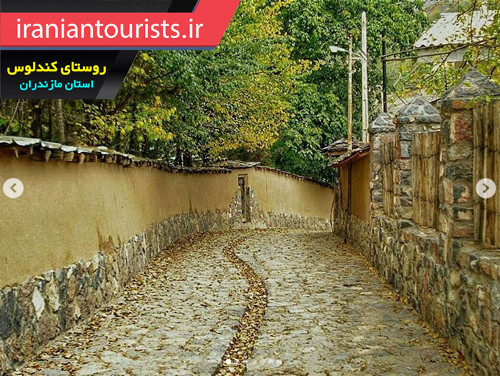 جاده وسط روستای کندلوس مازندران
