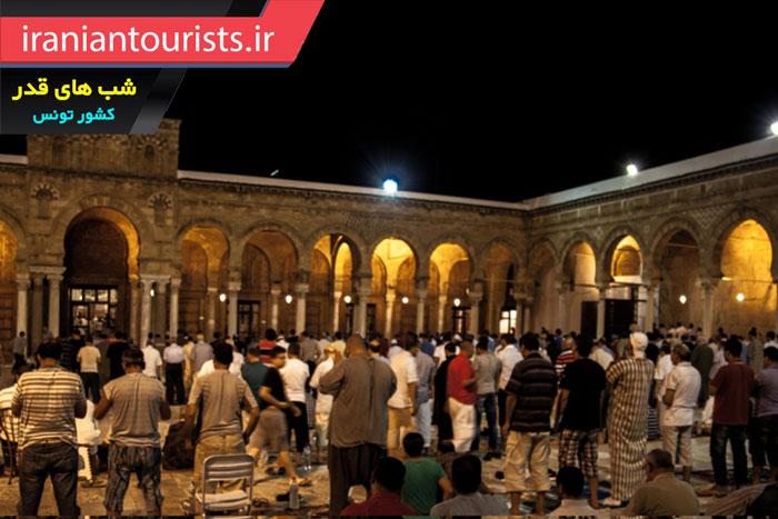 مراسم شبهای قدر در کشور تونس