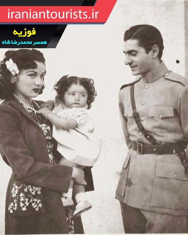 فوزیه همسر محمدرضا شاه پهلوی از کشور مصر