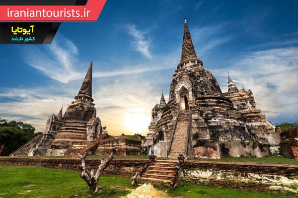 آیوتایا کشور تایلند