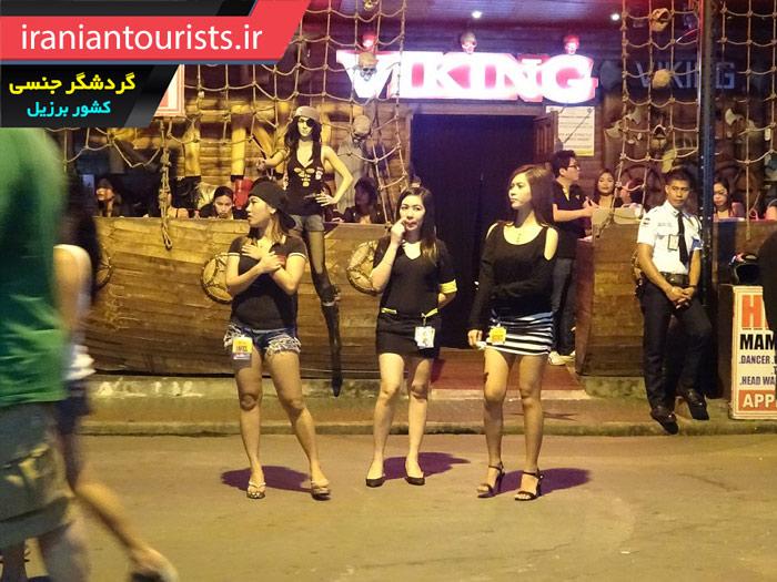 گردشگری جنسی   سکس توریسم در کشور برزیل