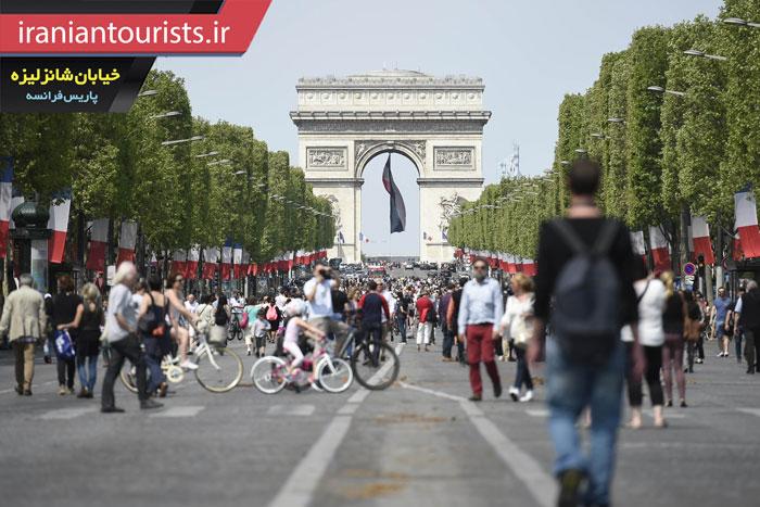 خیابان شانزلیزه پاریس | champs elysees