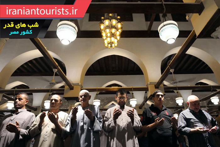 مراسم شب قدر در کشور مصر
