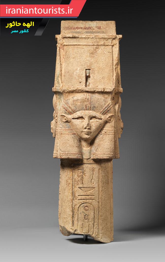 الهه حاثور کشور مصر   hathor