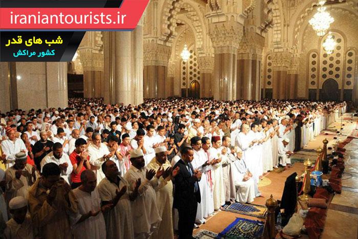 مراسم شب قدر در مراکش