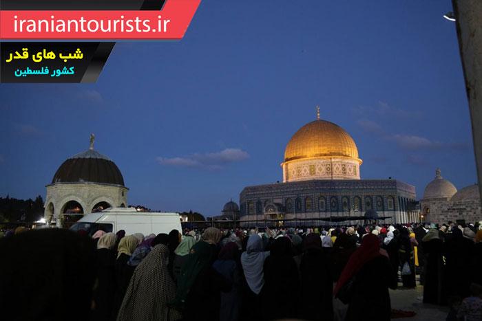 شب های قدر در کشور فلسطین