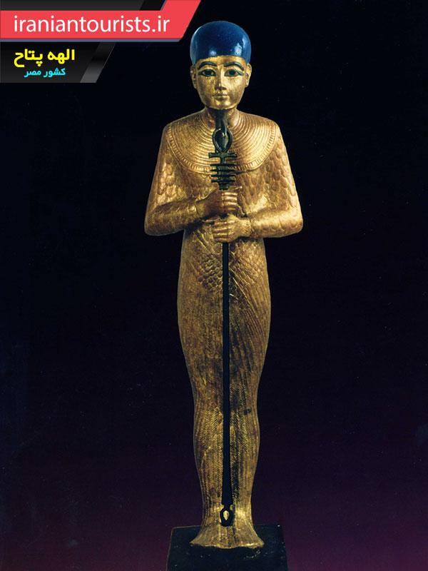 الهه پتاح کشور مصر