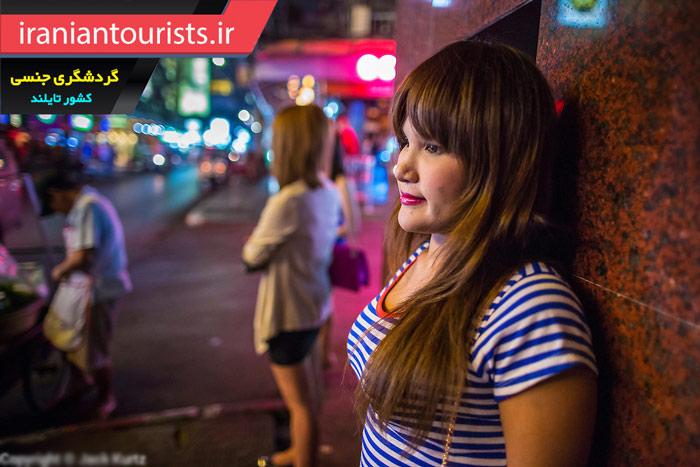 سکس توریسم   گردشگری جنسی در کشور تایلند