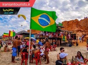 ساحل دریا در برزیل | Canoa quebrada