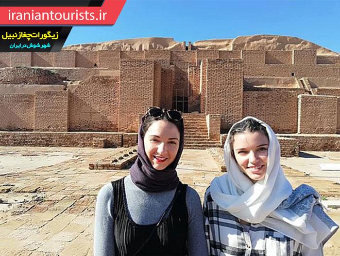 بازدید زنان گردشگر خارجی از زیگورات چغازنبیل