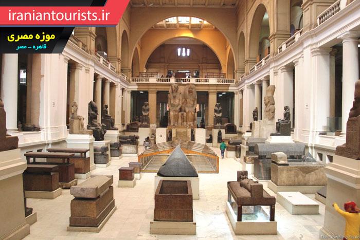 نمای داخلی از موزه مصری واقع در شهر قاهره مصر
