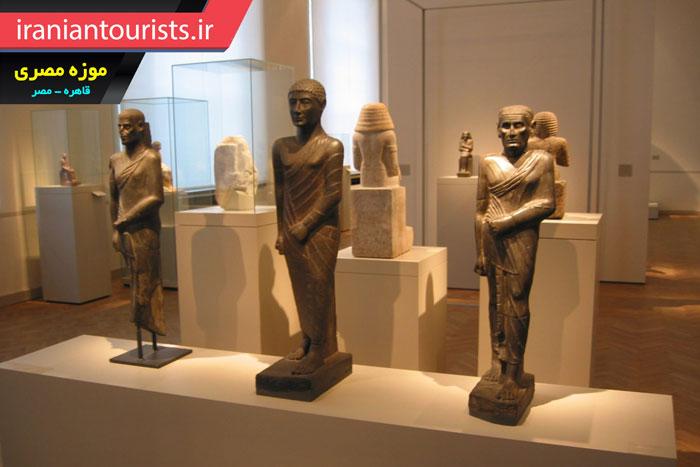 موزه مصری شهر قاهره کشور مصر