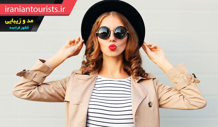 دختر زیبای فرانسوی