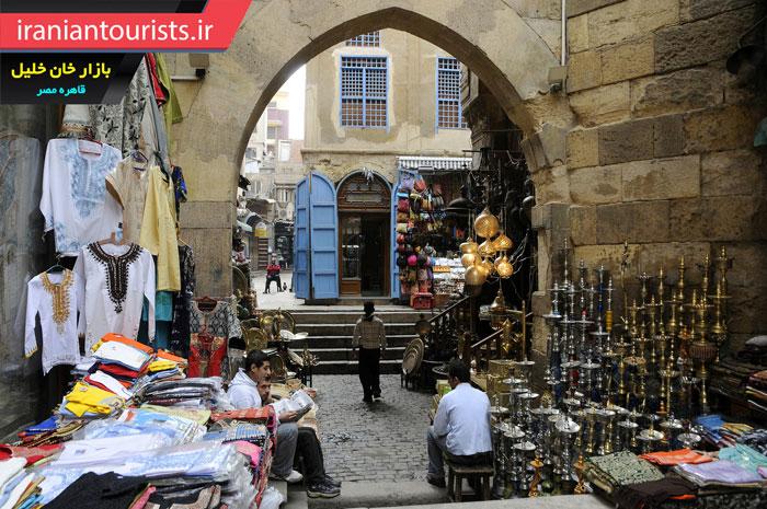 بازار خان خلیل شهر قاهره کشور مصر
