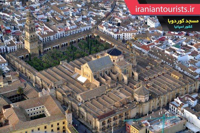 نمای بیرونی و هوایی از مسجد کوردوبا اسپانیا