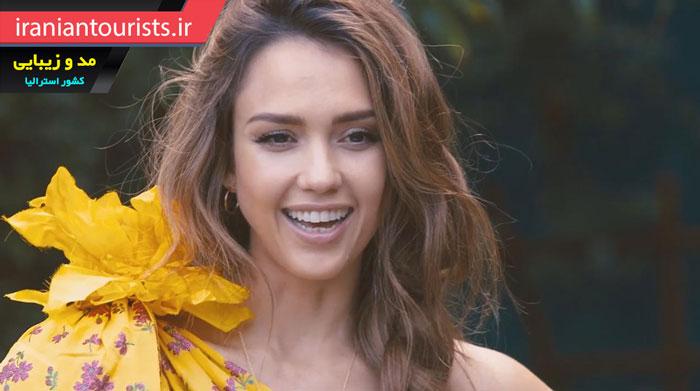 مد و زیبایی دختران کشور استرالیا