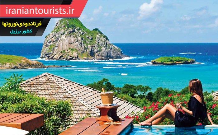 جزایر زیبای فرناندو دی نورونها کشور برزیل