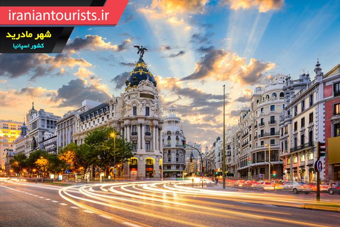 شهر مادرید کشور اسپانیا