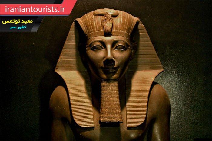 معبد توتمس سوم | کشور مصر