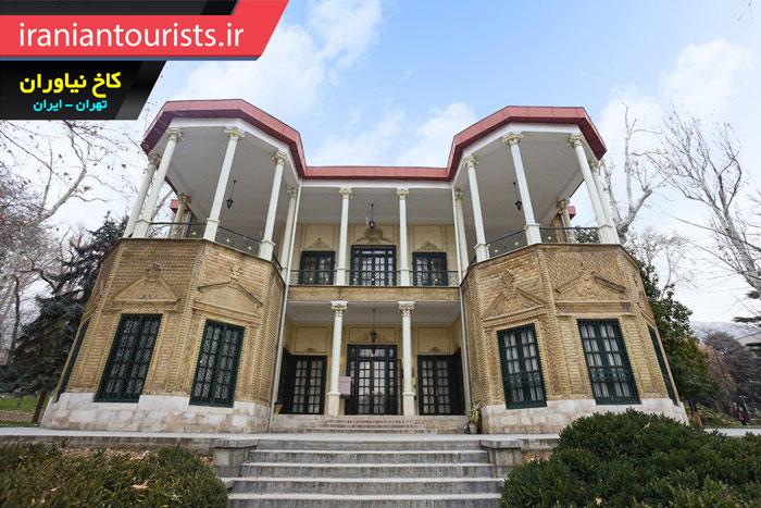 کاخ نیاوران شهر تهران