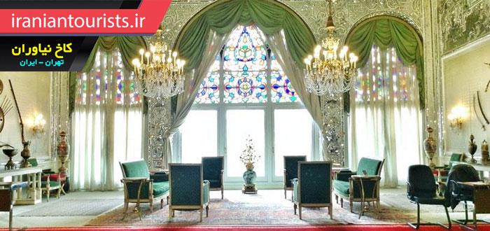 بخش داخلی کاخ نیاوران تهران