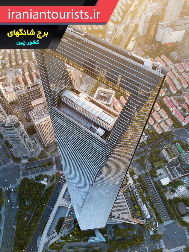 برج شانگهای کشور چین
