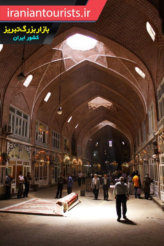 بازار بزرگ و قدیمی شهر تبریز