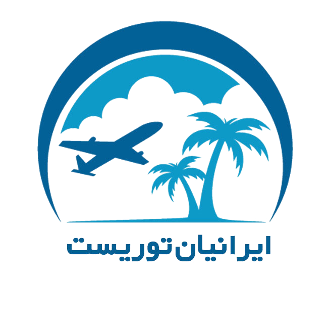 توریست های ایرانی