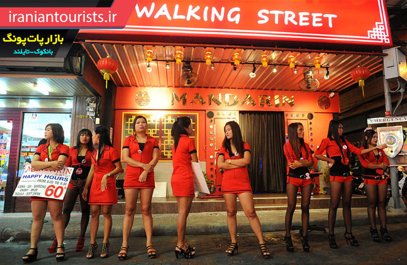 رد لایت در بازار پات پونگ شهر بانکوک تایلند