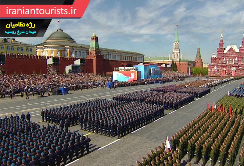 رژه نظامیان روس در میدان سرخ مسکو