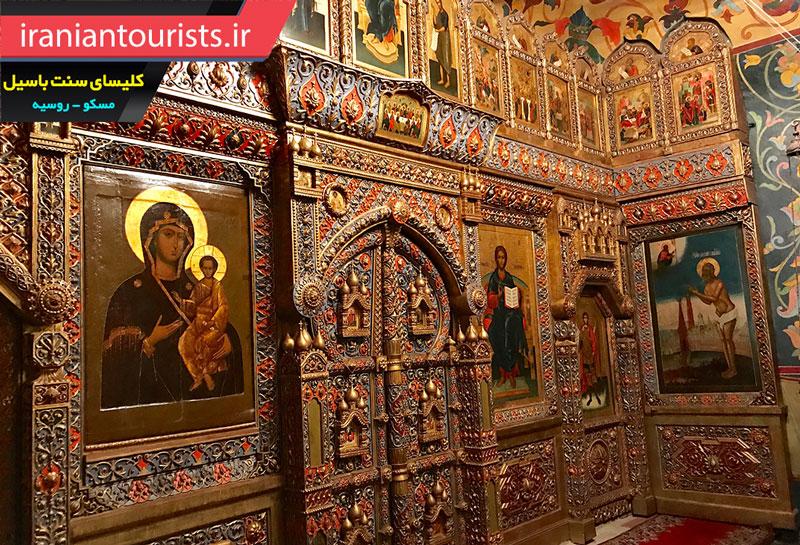 نمای داخلی کلیسای سنت باسیل مسکوی روسیه