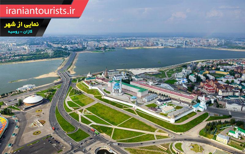 نمایی از شهر کازان روسیه از بلندای آسمان
