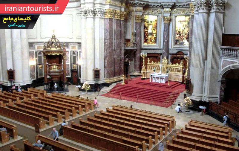 نمای داخلی کلیسای جامع شهر برلین آلمان