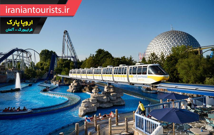 اروپا پارک جاذبه هیجان انگیز کشور آلمان