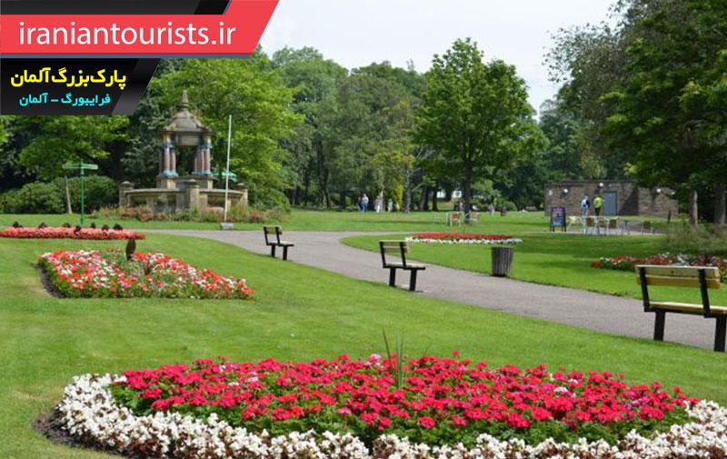 پارک بزرگ آلمان در شهر فرایبورگ