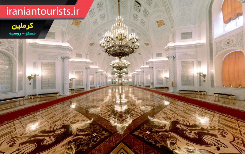 تالار سنت جورج کرملین مسکو در کشور روسیه