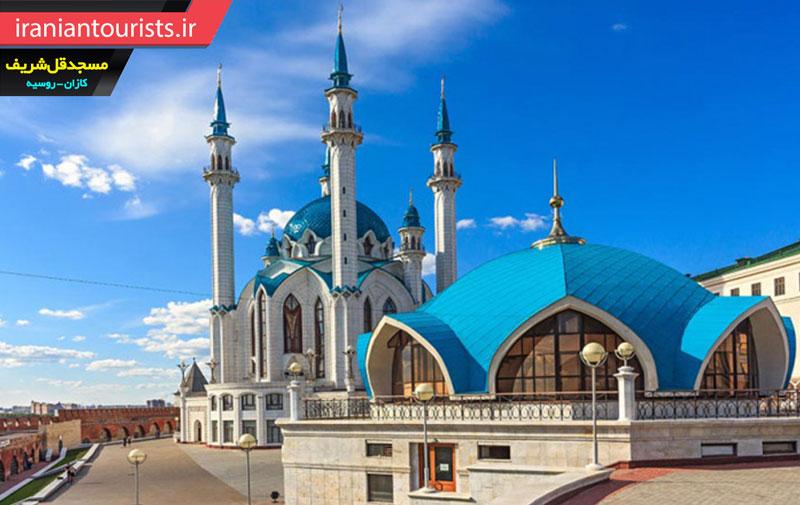 مسجد قل شریف در شهر کازان