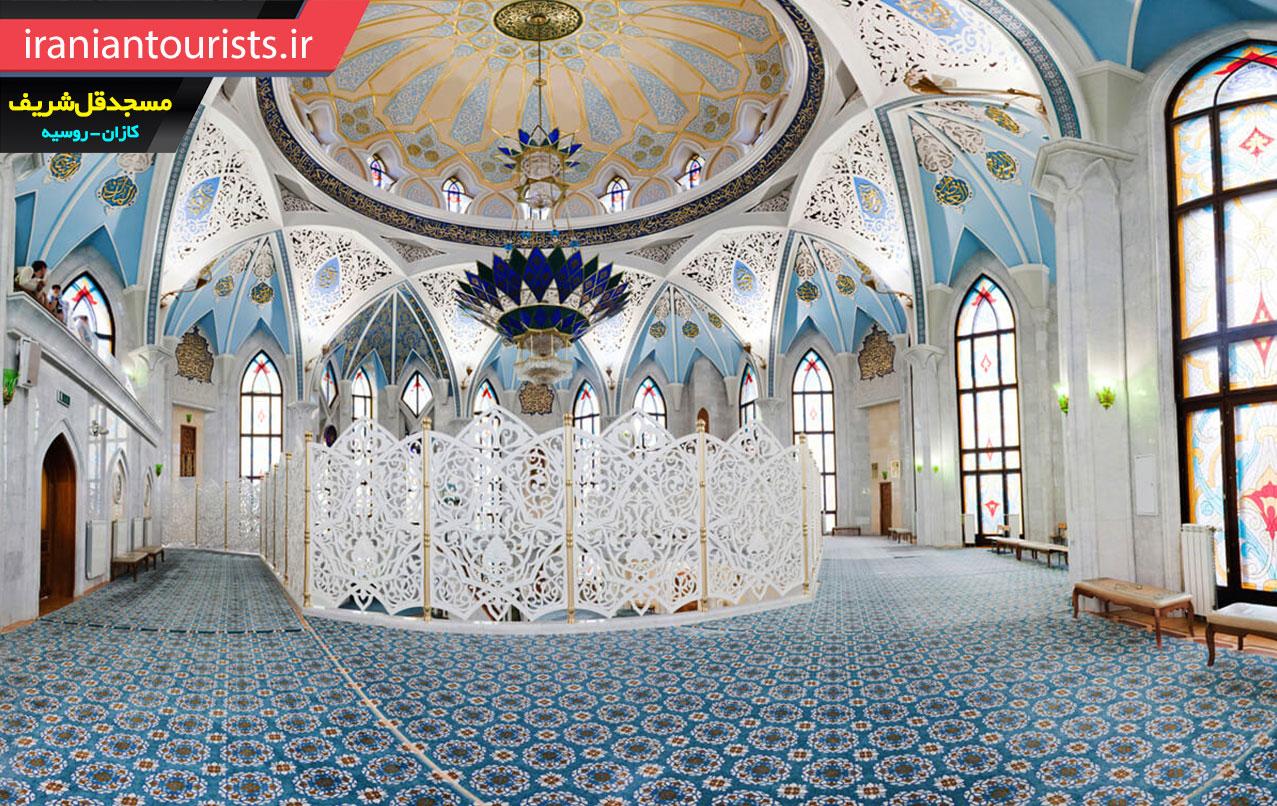 تصویری از داخل مسجد قل شریف کازان روسیه